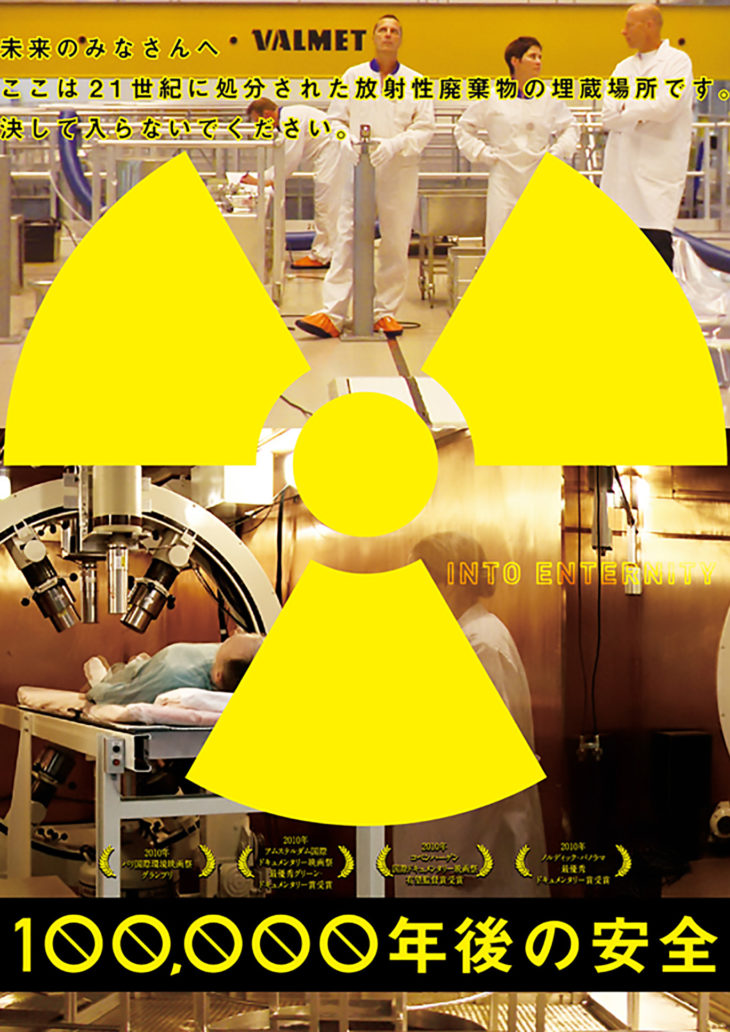 THINK ABOUT NUCLEAR AND SECURE LIFE