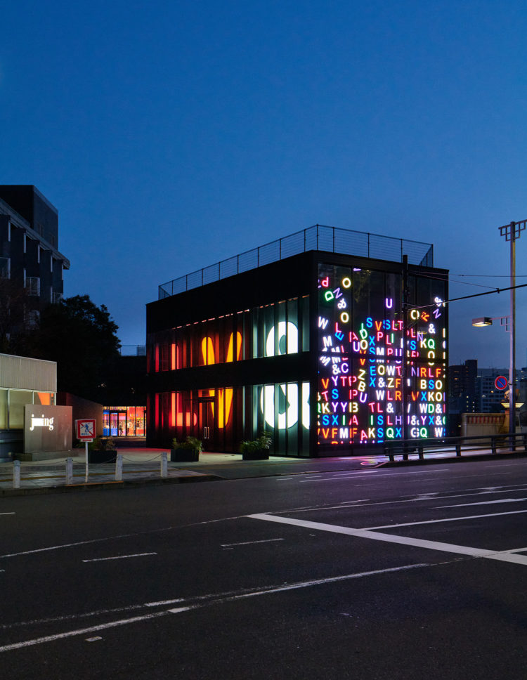 EXHIBITION OF LOUIS VUITTON AND ARTISTS