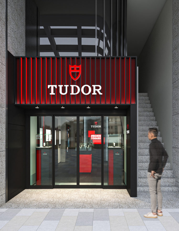 TUDOR BOUTIQUE HIROSHIMA NEW OPEN