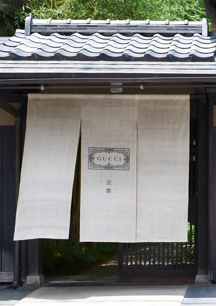 GUCCI BAMBOO HOUSE AT KYOTO