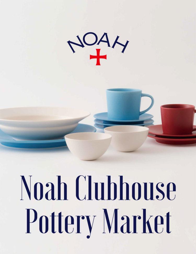 """NOAH CLUBHOUSE POTTERY MARKET """"UTSUWA"""""""